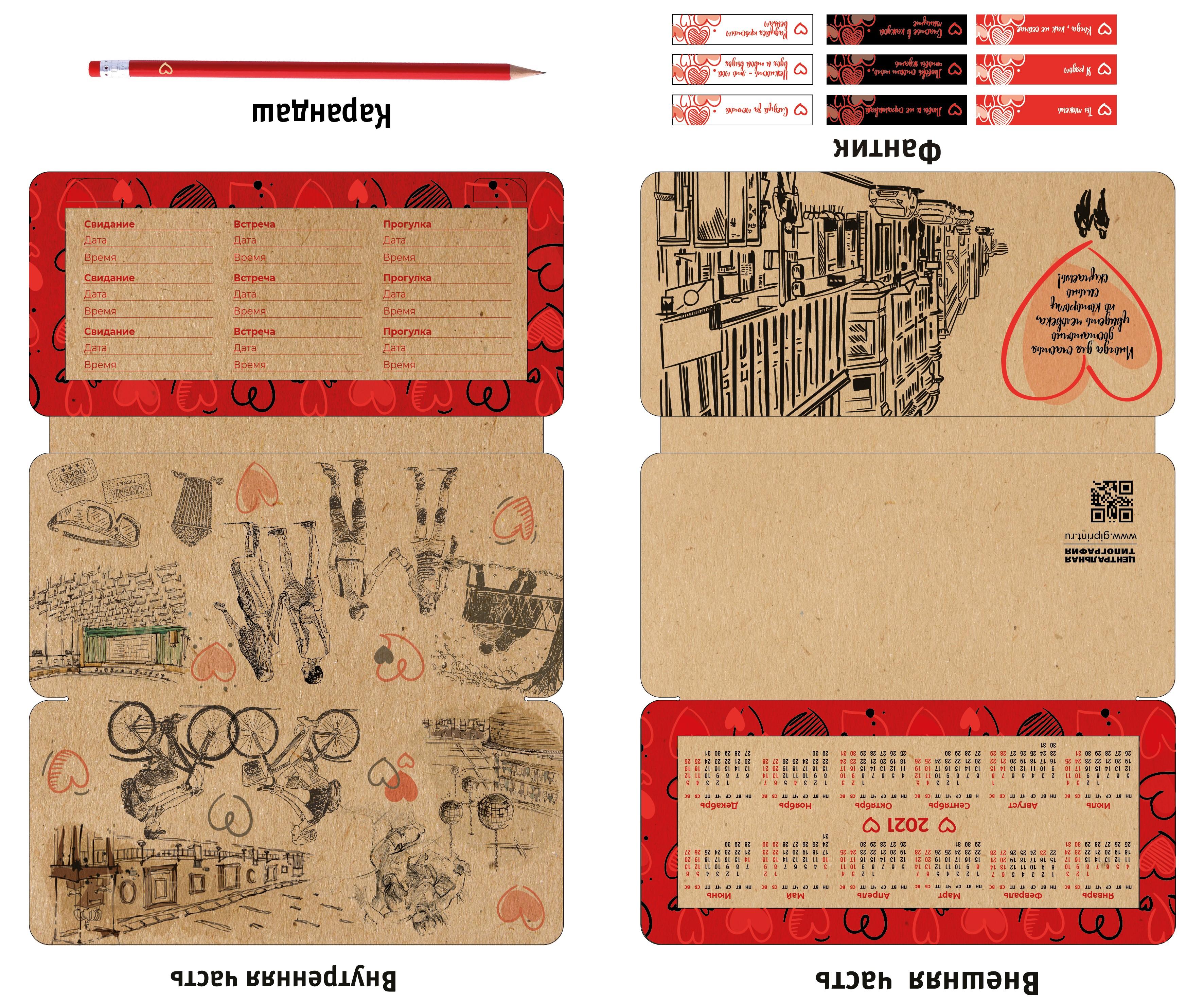 Стакан одноразовый бумажный, 200-250мл, SP9